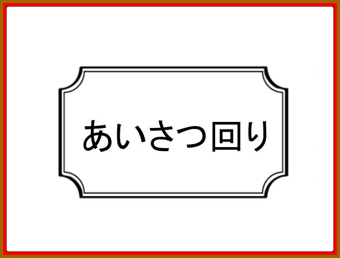 f:id:robakuma:20170720020239p:plain
