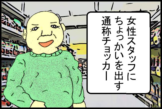 f:id:robakuma:20171022203928j:plain