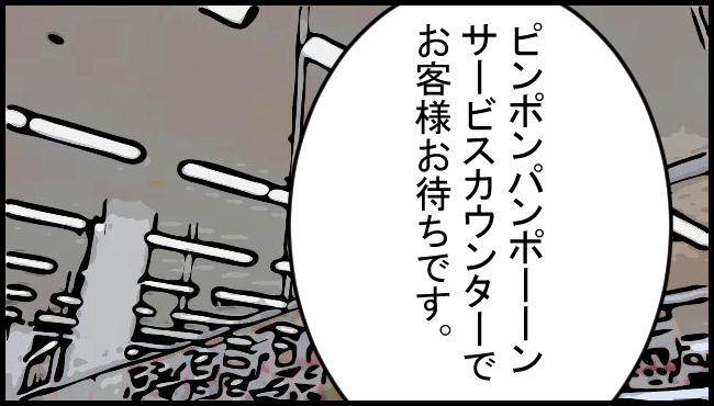 f:id:robakuma:20171028235021j:plain