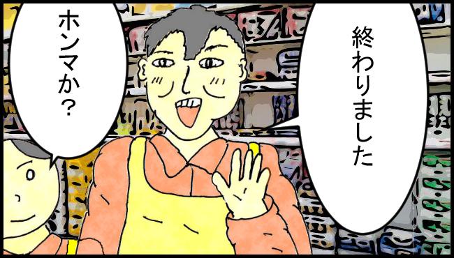 f:id:robakuma:20171030231359j:plain