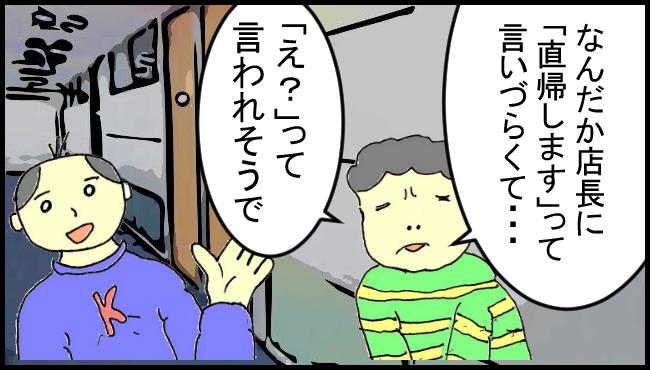 f:id:robakuma:20171101230943j:plain