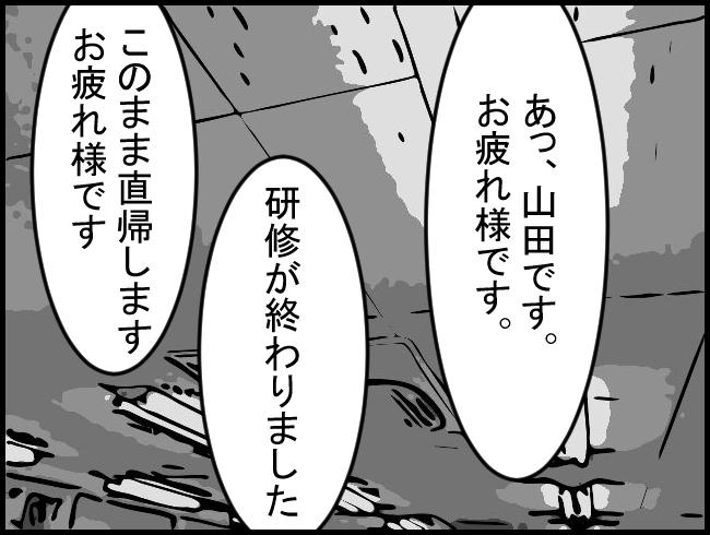 f:id:robakuma:20171101231201j:plain