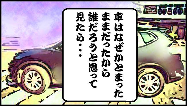 f:id:robakuma:20171105231228j:plain