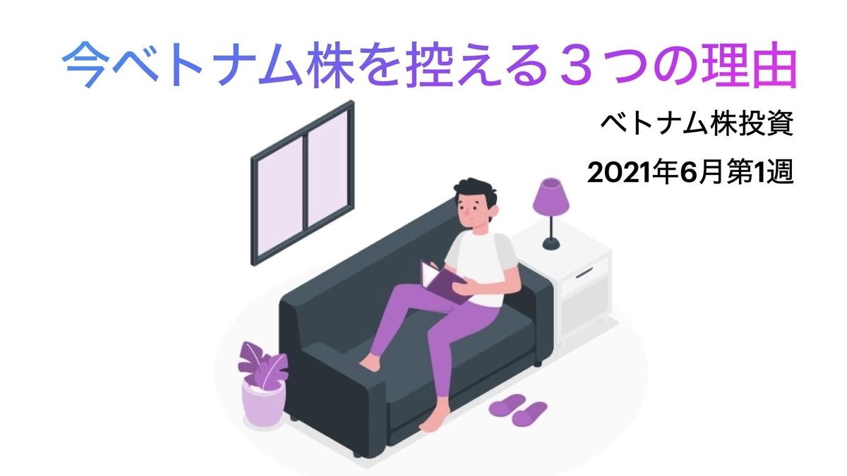 f:id:robertquokka:20210606085151j:plain