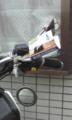 バイクのハンドルに挟まれていた「中古バイク買取」のチラシ