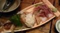 2011年2月25日の魚(根室食堂・宮益坂上店)