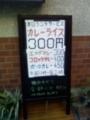 20121017100053