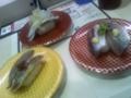 20121102の寿司