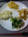 20121209の惣菜