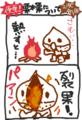 【便乗!】栗木栗について【二次創作!】