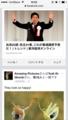 1119のフェイスブック画面キャプチャ