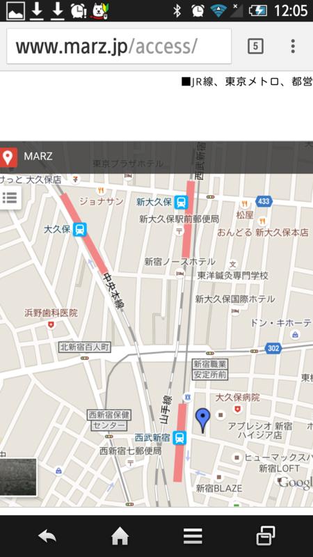tmp_新宿MARZ地図