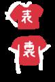 染色Tシャツ案