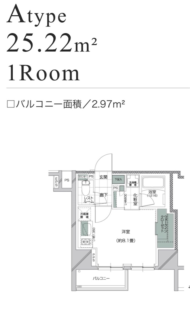 f:id:roccc:20180918063042j:image