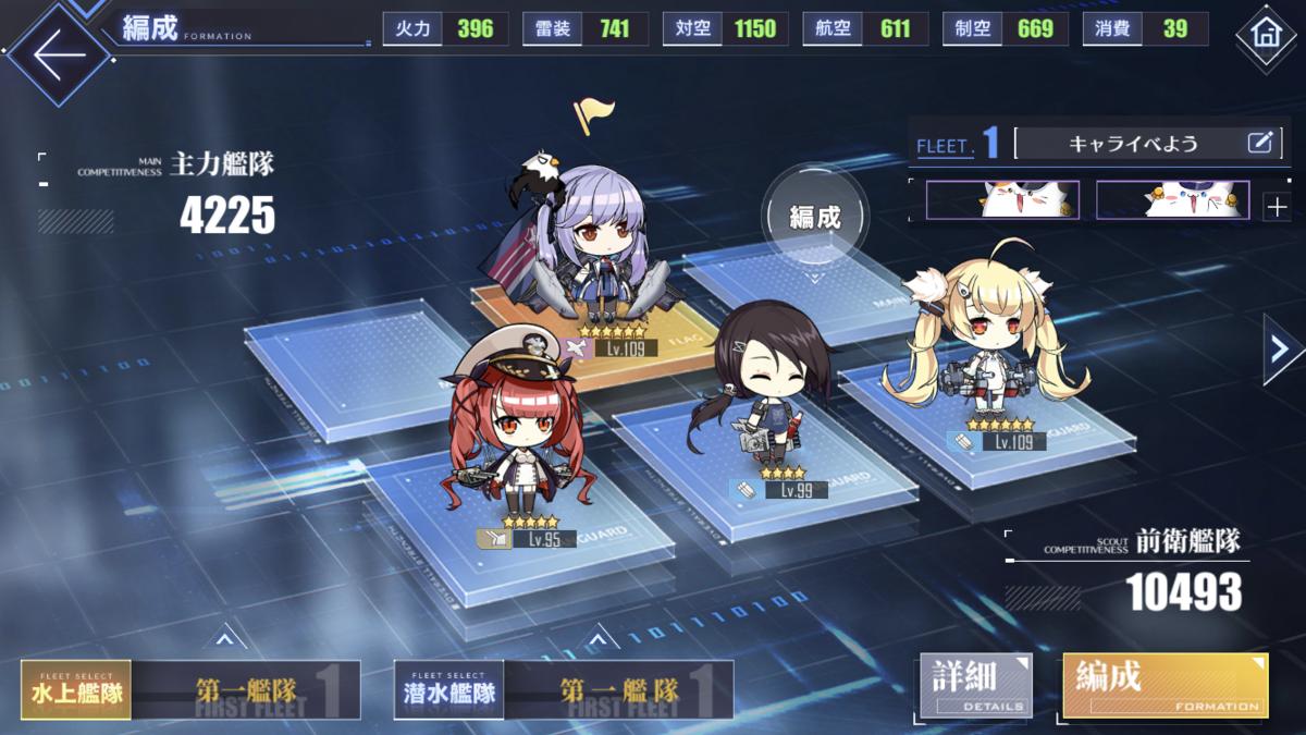 鉄血 鮫 と エニグマ 【アズールレーン】U-110のセリフ【鉄血鮫とエニグマ】