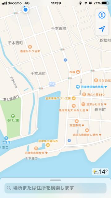 f:id:rochiblog:20190207212759p:plain