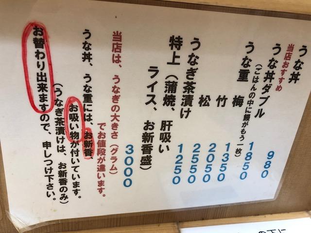 f:id:rochiblog:20190219000853j:plain