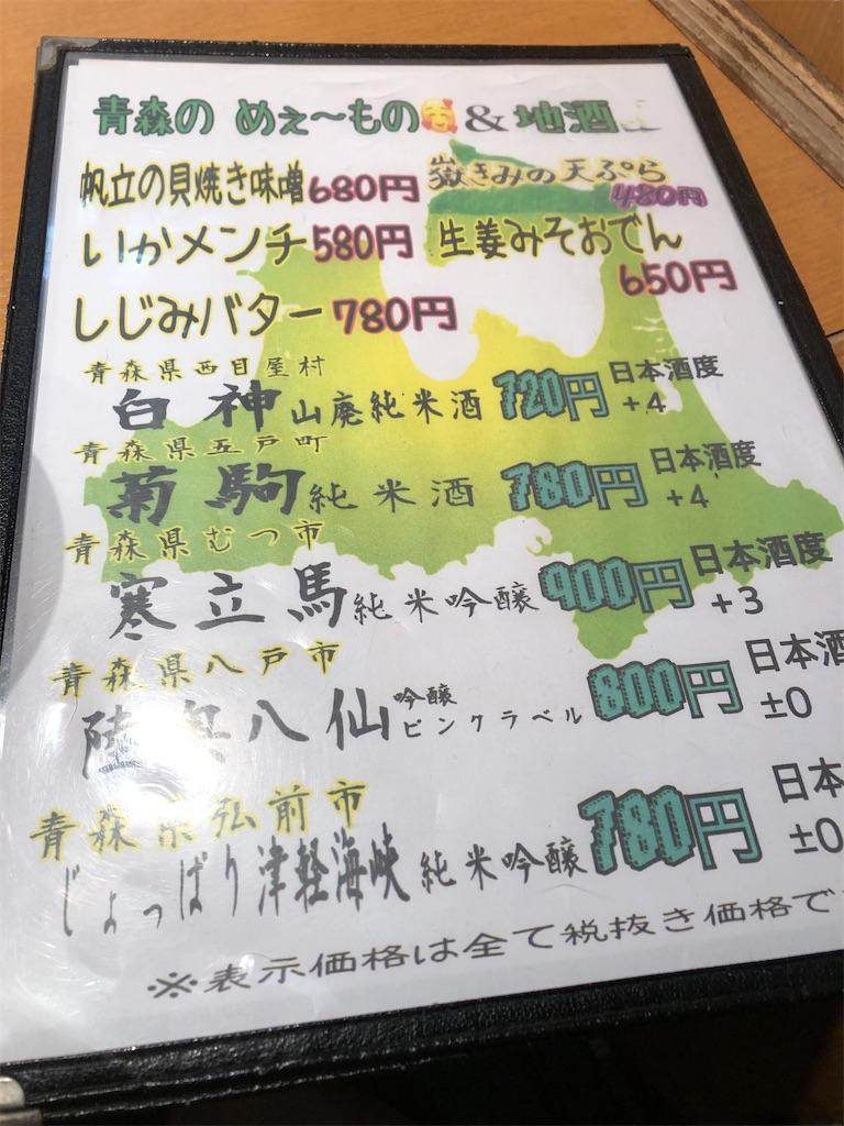 f:id:rochiblog:20210119210644j:image