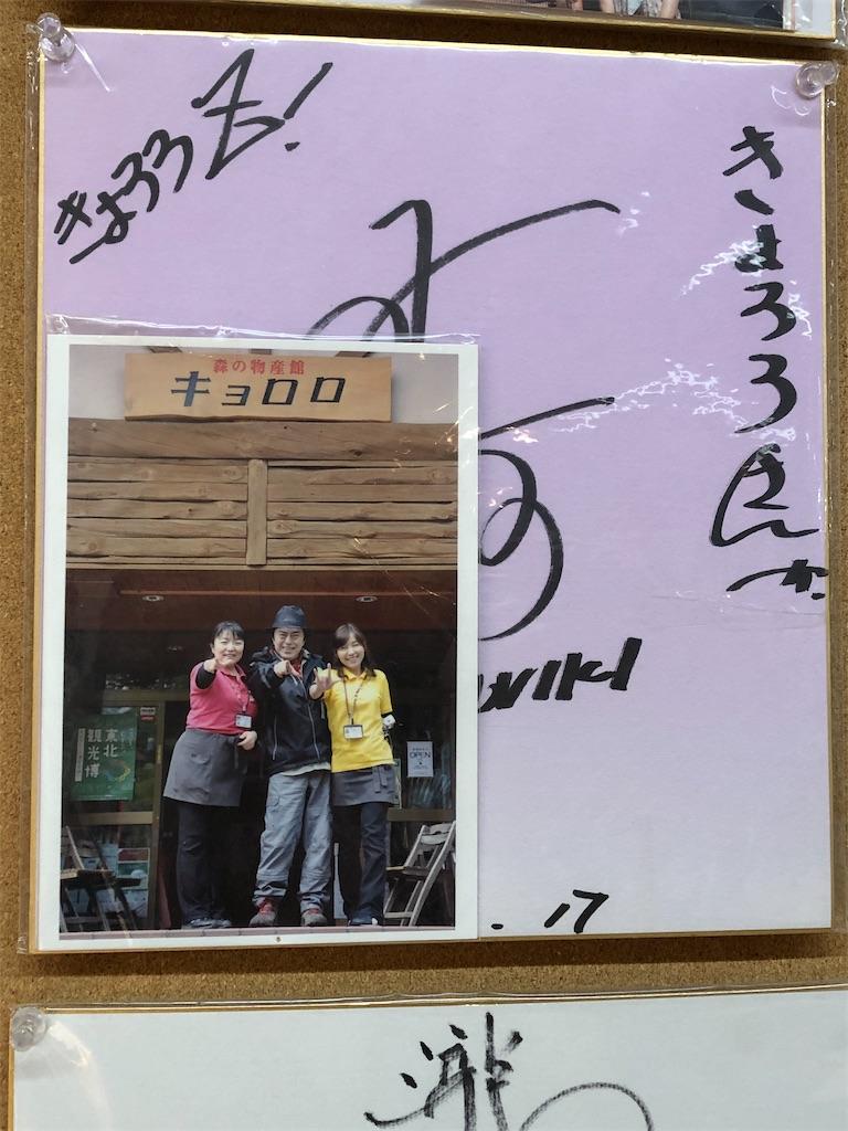 f:id:rochiblog:20210119210650j:image