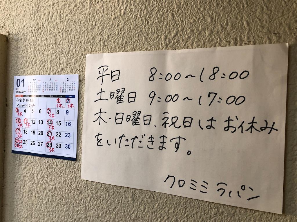 f:id:rochiblog:20210704095739j:image