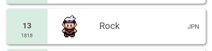 f:id:rock0008:20210322205530j:plain