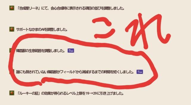 f:id:rock103:20200520071209j:image