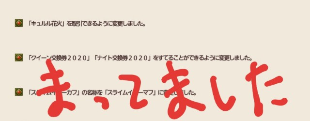 f:id:rock103:20200520071232j:image