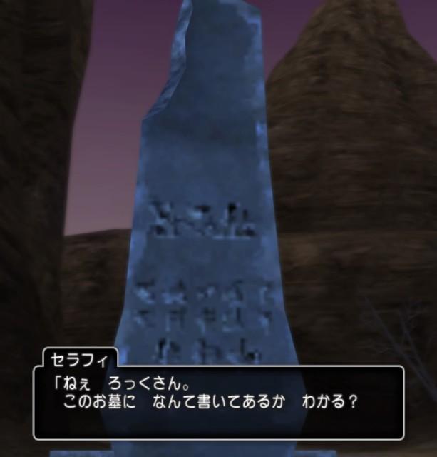 f:id:rock103:20200824220250j:image
