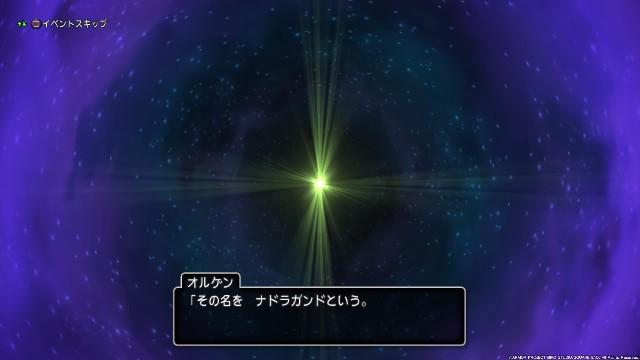 f:id:rock103:20201213204916j:image