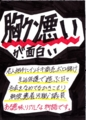 20120703143325