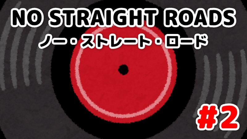 f:id:rockaspace:20200907233941p:plain