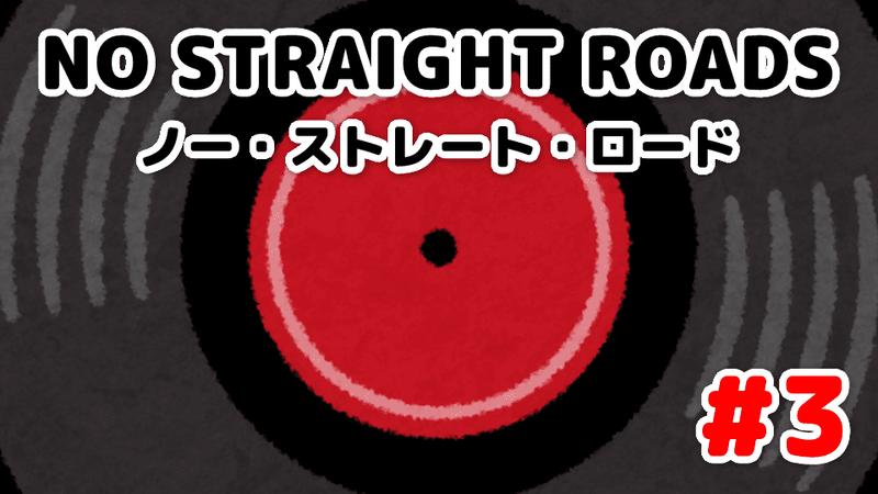 f:id:rockaspace:20200928231039p:plain