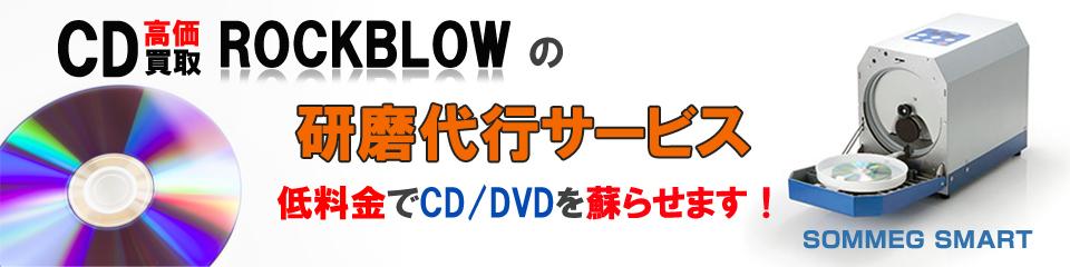 f:id:rockblow:20170821184051j:plain