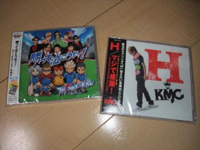 T-Pistonz+KMC新曲とKMCソロシングル買ってもうたw