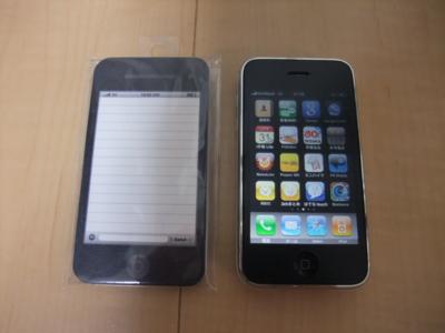 iPhoneとiPhone風ふせん
