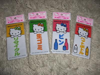 リボン猫のゴミ分別用プレートかわいいお(^ω^)