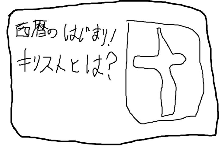 f:id:rocketman5th:20161230195253p:plain