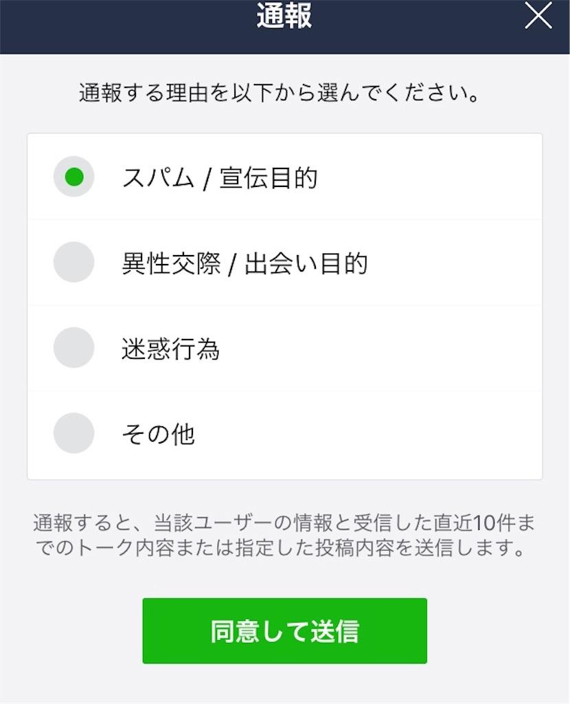 f:id:rocketman5th:20171111202548j:plain