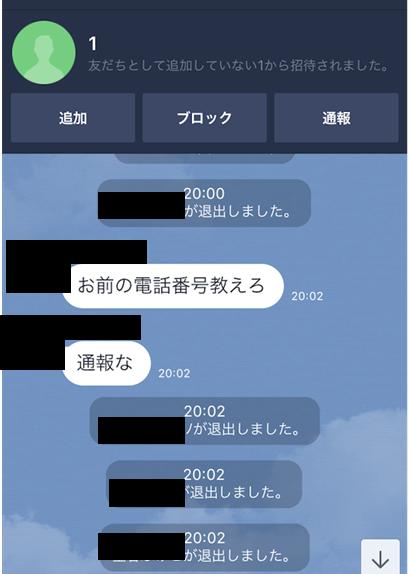 f:id:rocketman5th:20171111204927p:plain