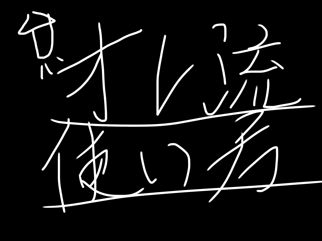 f:id:rocketman5th:20171227231746p:image