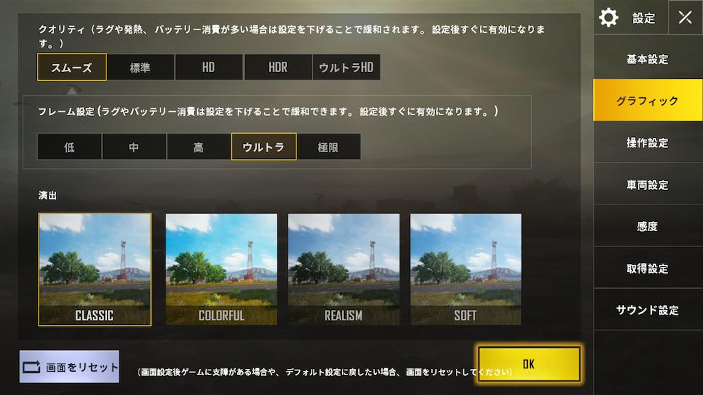 f:id:rocketman5th:20180516211958p:plain