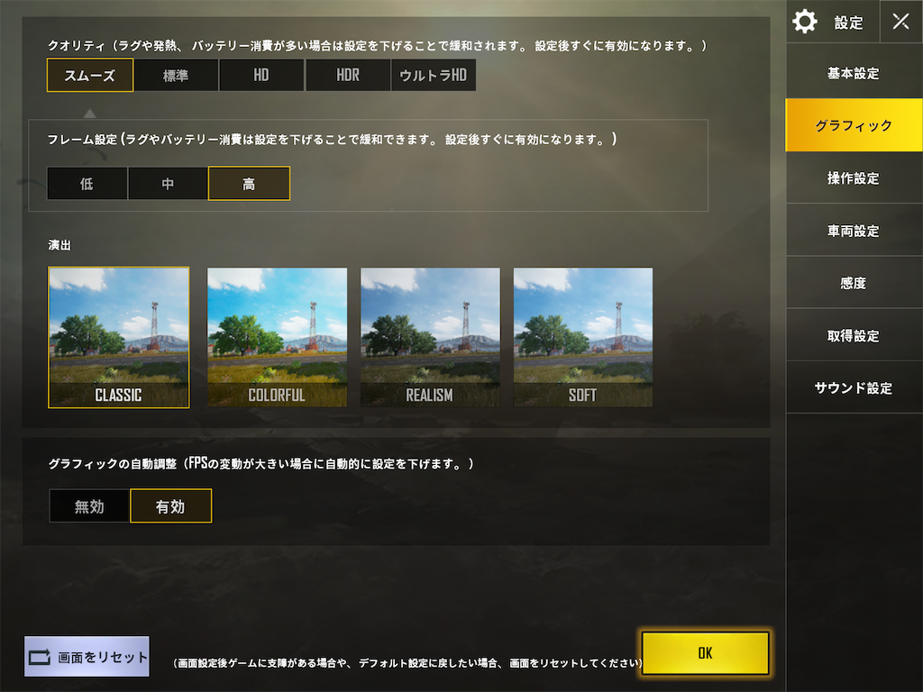 f:id:rocketman5th:20180516212044p:image