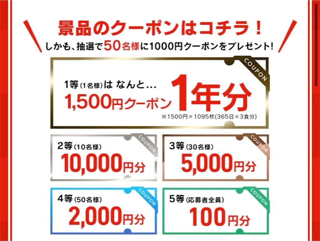 f:id:rocketman5th:20201225182747j:plain
