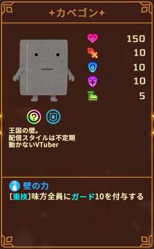 f:id:rocketman5th:20210718134838p:plain