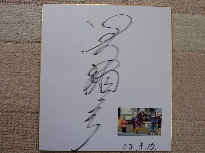20091017100833