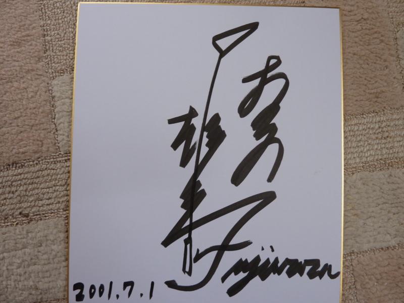 20091017100938