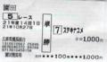 20091027212255