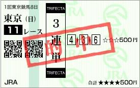f:id:rockeyhy:20100227110137j:image