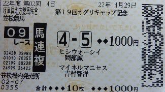 20100430080533
