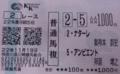 20101120124611